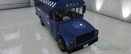 Police Prison Bus